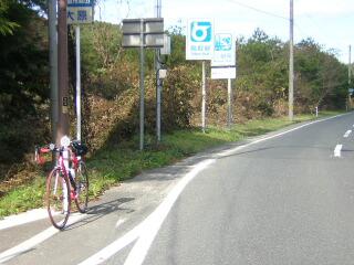 岡山・鳥取県境