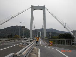 伯方・大島大橋を渡って大島へ