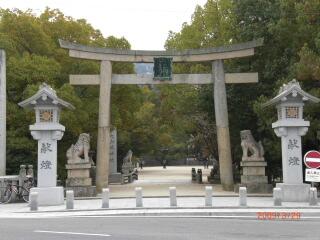 大山祇神社の石の大きな鳥居